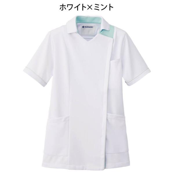 白衣 女性 病院 クリニック 看護師 介護 ライトジャケット nursery-y 07