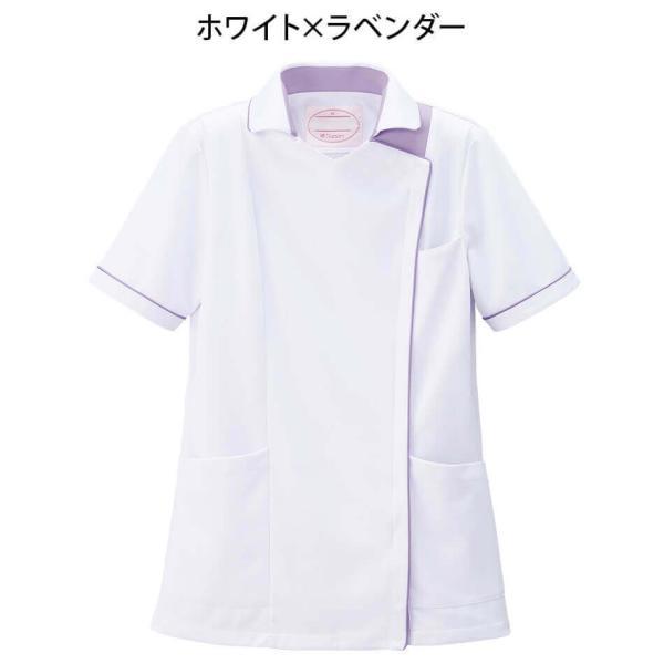 白衣 女性 病院 クリニック 看護師 介護 ライトジャケット nursery-y 08