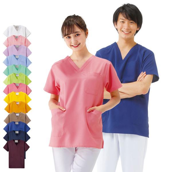 白衣 男性 女性 男女兼用 病院 クリニック 看護師 ナースリースクラブ(さらりタッチ)|nursery-y