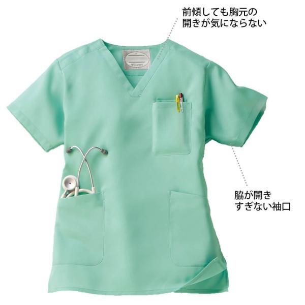 白衣 男性 女性 男女兼用 病院 クリニック 看護師 ナースリースクラブ(さらりタッチ)|nursery-y|14