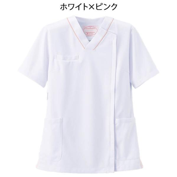 医療 ナース 看護 白衣 女性 病院 衿なし マルチジャケット(サイドジップ)  nursery-y 04