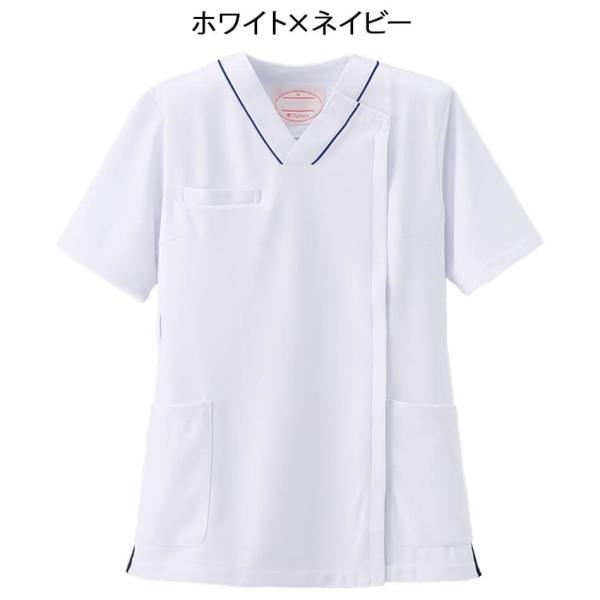 医療 ナース 看護 白衣 女性 病院 衿なし マルチジャケット(サイドジップ)  nursery-y 06
