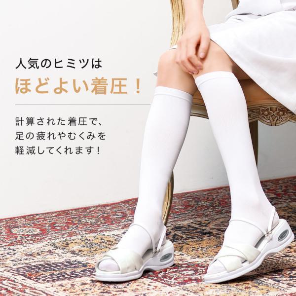 白衣 女性 靴下 医療 白 看護 介護 病院 着圧ハイソックス(3足組)|nursery-y|04