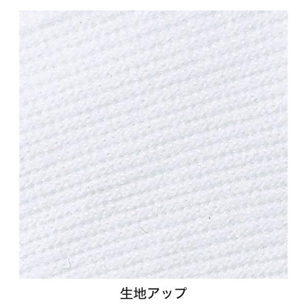 白衣 女性 靴下 医療 白 看護 介護 病院 着圧ハイソックス(3足組)|nursery-y|05
