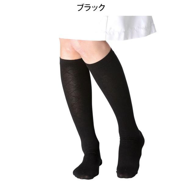 白衣 医療 看護 女性 靴下 抗菌ダイヤ柄着圧ソックス 3足組|nursery-y|05
