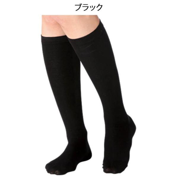 白衣 女性 靴下 アーチサポート着圧ソックス(1足組)|nursery-y|05