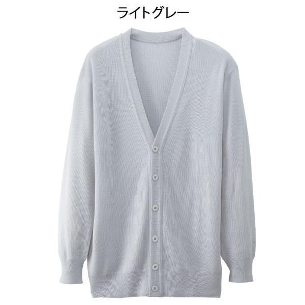 ナース 白衣 医療 看護 介護 事務 抗ピル カーデ 抗ピルカーディガン(メンズ) M L LL|nursery-y|09