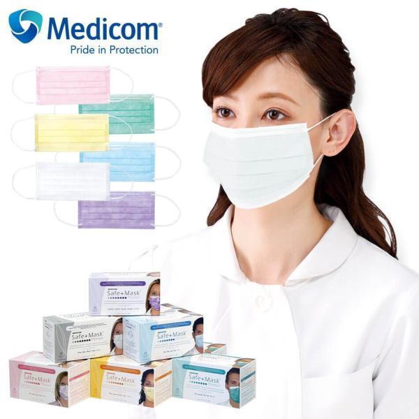 メディコム セーフマスクプレミア(1箱50枚入) 医療用 感染対策 衛生 サージカルマスク 業務用 マスク 使い捨ての画像