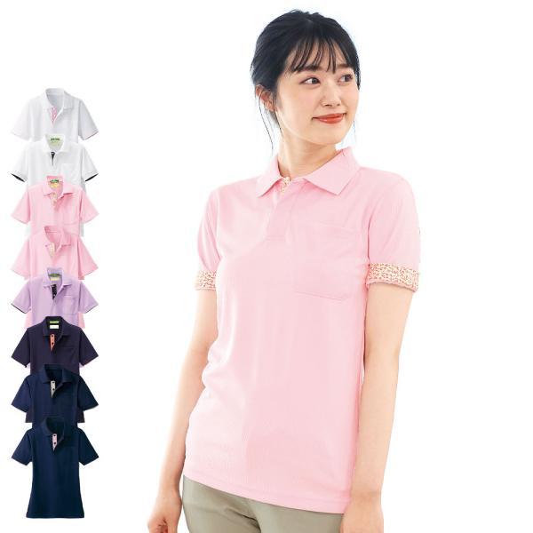 介護士 女性 レディースデザインポロシャツ 病院 クリニック ヘルパー ケアウェア|nursery-y