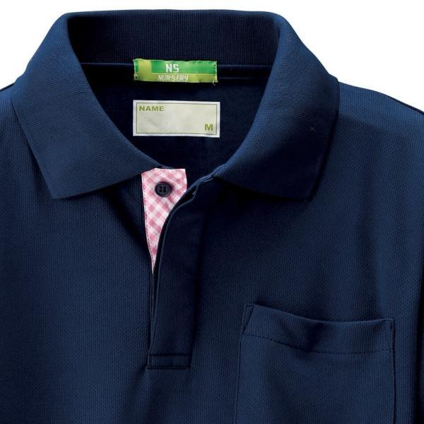 介護士 女性 レディースデザインポロシャツ 病院 クリニック ヘルパー ケアウェア|nursery-y|06