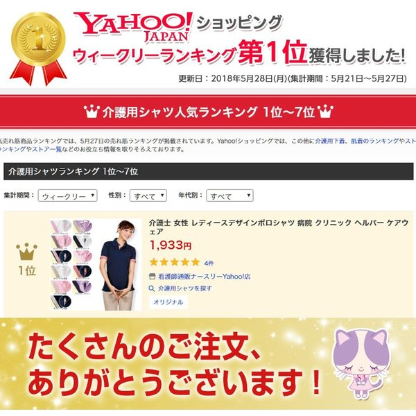 介護士 女性 レディースデザインポロシャツ 病院 クリニック ヘルパー ケアウェア|nursery-y|07
