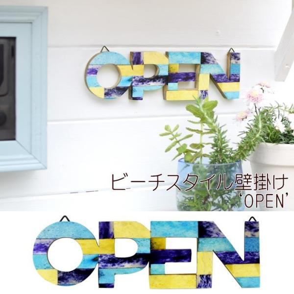 サインボード メッセージボード アジアン雑貨 ハワイアン雑貨 バリ 西海岸 マリン リゾート ボーン壁掛け オープン|nusa