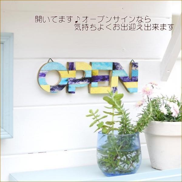 サインボード メッセージボード アジアン雑貨 ハワイアン雑貨 バリ 西海岸 マリン リゾート ボーン壁掛け オープン|nusa|05