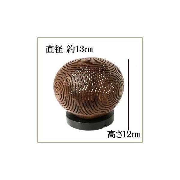 ココナツランプ カービング  インテリア 照明 ライト アジアンランプ|nusa|04
