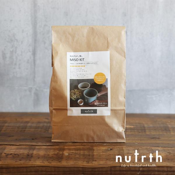 nutrth MISO KIT 本格派!手作り味噌キット(乾燥大豆仕込み)