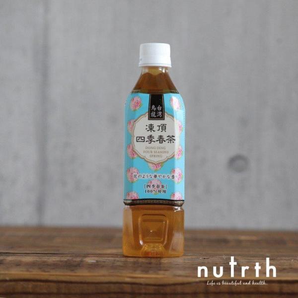 賞味期限間近[21年7月7日]ペットボトルお茶ハイピース台湾烏龍凍頂四季春茶香料不使用500ml