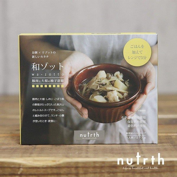 nutrth 和ゾット 豚肉と大根の柚子胡椒