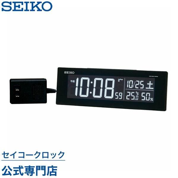 セイコー SEIKO 目覚まし時計 置き時計 DL305K デジタル 電波時計 表示色が選べる シリーズC3 温度計 湿度計