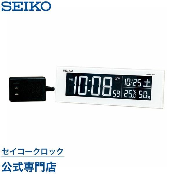 セイコー SEIKO 目覚まし時計 置き時計 DL305W デジタル 電波時計 表示色が選べる シリーズC3 温度計 湿度計