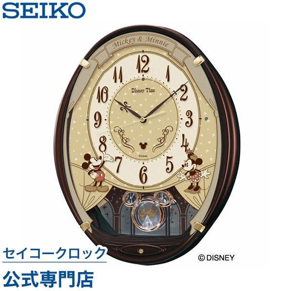 セイコー SEIKO 掛け時計 壁掛け FW579B ディズニー ミッキー ミニー ミッキー&フレンズ スイープ 静か 音がしない 電波時計 メロディ