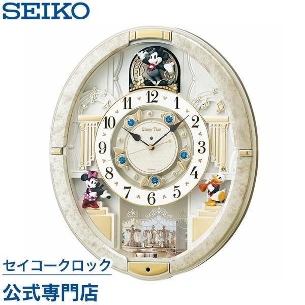 セイコー SEIKO 掛け時計 壁掛け FW580W ディズニー ミッキー ミニー ミッキー&フレンズ 電波時計 からくり スイープ 静か 音がしない メロディ