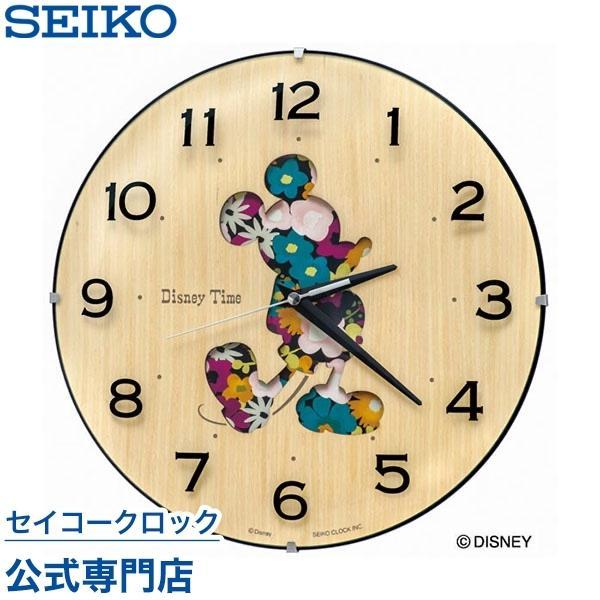 セイコー SEIKO 掛け時計 壁掛け FW586B ディズニー ミッキー ミッキー&フレンズ
