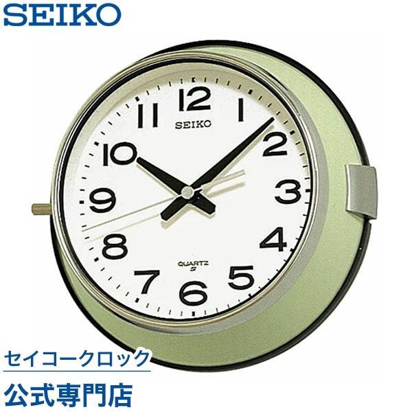 セイコー SEIKO 掛け時計 壁掛け KS474M スイープ 静か 音がしない 防塵 薄緑