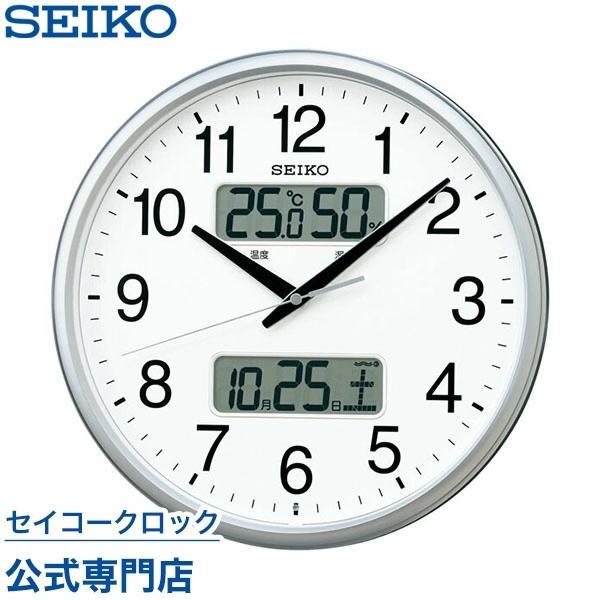 セイコー SEIKO 掛け時計 壁掛け KX235S 電波時計 カレンダー 温度計 湿度計 グリーン購入法適合 スイープ 静か 音がしない