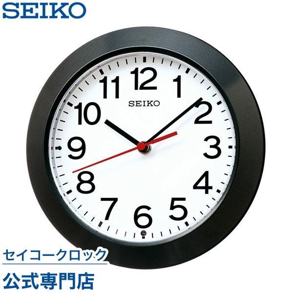 セイコー SEIKO 掛け時計 壁掛け 置き時計 KX241K 電波時計