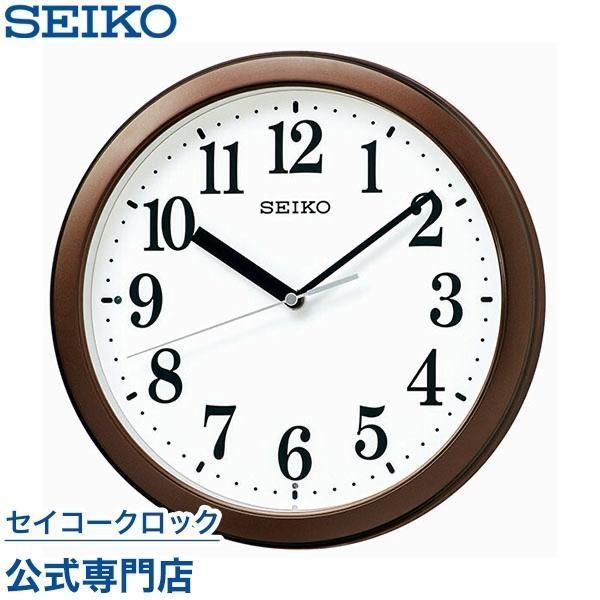 セイコー SEIKO 掛け時計 壁掛け 電波時計 KX256B