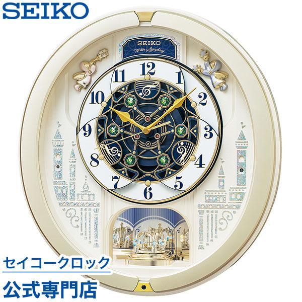 セイコー SEIKO 掛け時計 壁掛け からくり時計 RE579S 電波時計 メロディ 音量調節 スイープ 静か 音がしない スワロフスキー