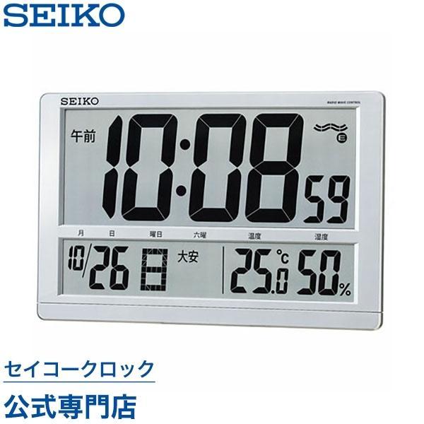 セイコー SEIKO 掛け時計 壁掛け 置き時計 SQ433S 電波時計 デジタル カレンダー 温度計 湿度計 六曜表示