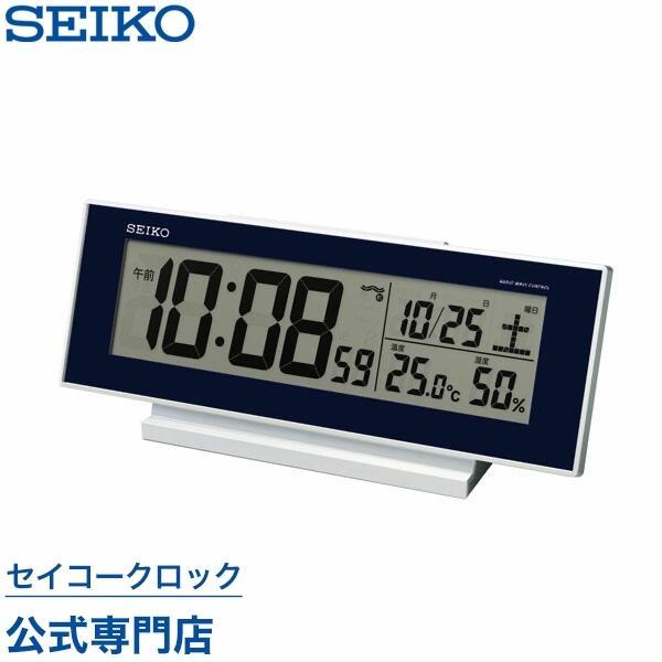セイコー SEIKO 目覚まし時計 置き時計 SQ762L 電波時計 デジタル 常時点灯ライト機能 カレンダー 温度計 湿度計