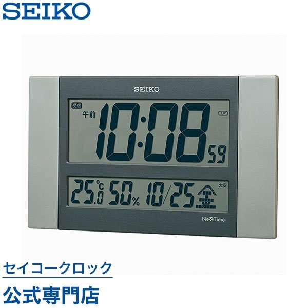 セイコー SEIKO 掛け時計 壁掛け 置き時計 ZS451S ネクスタイム ハイブリッド電波時計 スマホで同期 デジタル カレンダー 温度計 湿度計