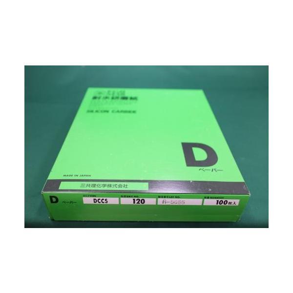 三共理化学 D耐水ペーパー研磨剤(DCCS) 100枚入り 《#1500》