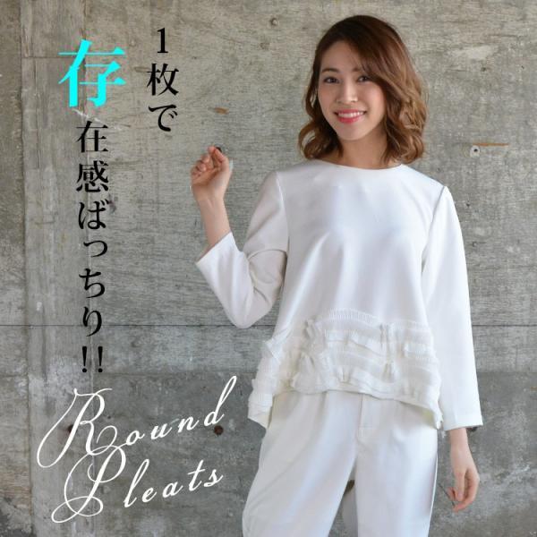 裾ラウンドプリーツトップス プリーツ きれいめ ホワイト レディース 2018 春 夏 20代 30代 40代|nuu