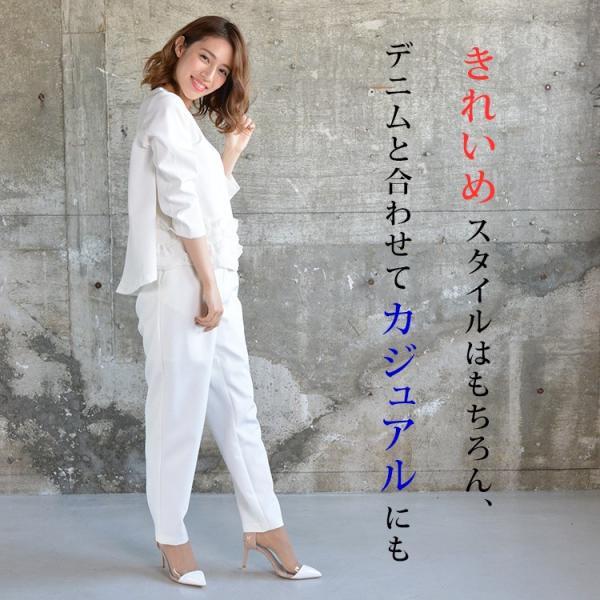 裾ラウンドプリーツトップス プリーツ きれいめ ホワイト レディース 2018 春 夏 20代 30代 40代|nuu|02