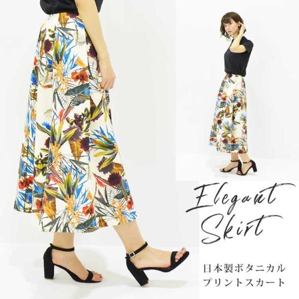 日本製ボタニカルプリントスカート 20代 30代 花柄 トレンド 上質コットン100% エレガント 女性らしい 大人シルエット |nuu|02