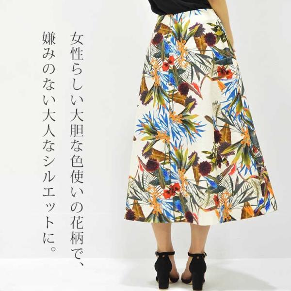 日本製ボタニカルプリントスカート 20代 30代 花柄 トレンド 上質コットン100% エレガント 女性らしい 大人シルエット |nuu|03
