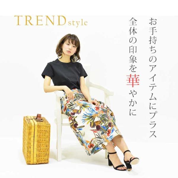 日本製ボタニカルプリントスカート 20代 30代 花柄 トレンド 上質コットン100% エレガント 女性らしい 大人シルエット |nuu|04