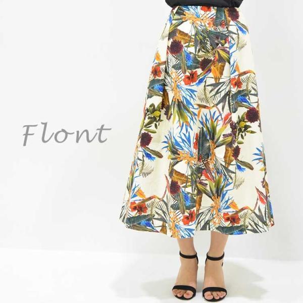 日本製ボタニカルプリントスカート 20代 30代 花柄 トレンド 上質コットン100% エレガント 女性らしい 大人シルエット |nuu|07