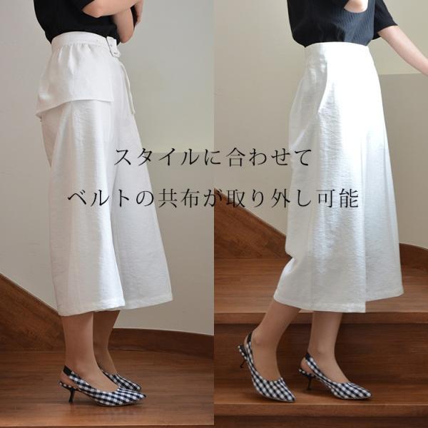 ベルト付きピンタック風ワイドパンツ ガウチョパンツ ホワイト ベルト シンプル かわいい 2WAY 取り外し可能|nuu|03