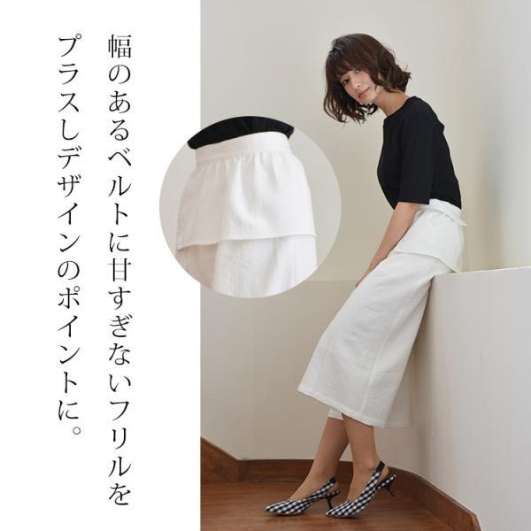 ベルト付きピンタック風ワイドパンツ ガウチョパンツ ホワイト ベルト シンプル かわいい 2WAY 取り外し可能|nuu|06