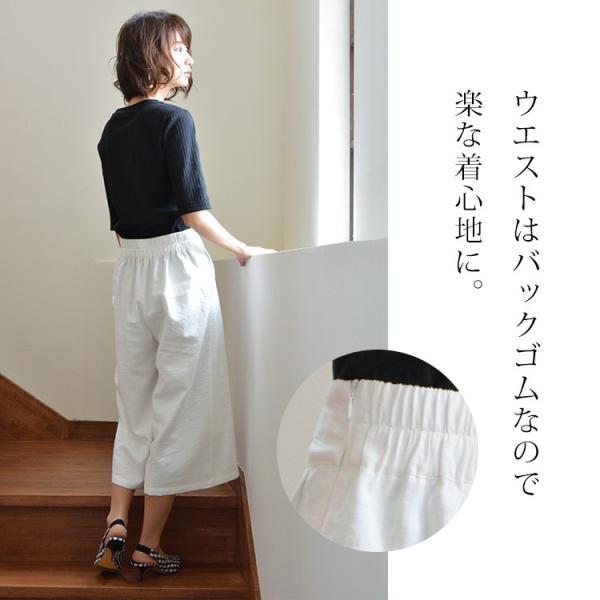ベルト付きピンタック風ワイドパンツ ガウチョパンツ ホワイト ベルト シンプル かわいい 2WAY 取り外し可能|nuu|07