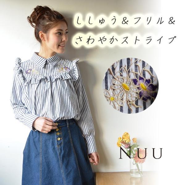 刺繍入りフリルストライプブラウス 20代 10代 ブラウス ガーリー 流行 かわいい 花柄 2018 春 夏|nuu