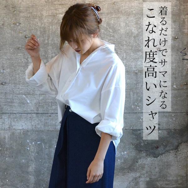 ビッグシルエットシャツ ブラウス こなれ感 美シルエット|nuu|02