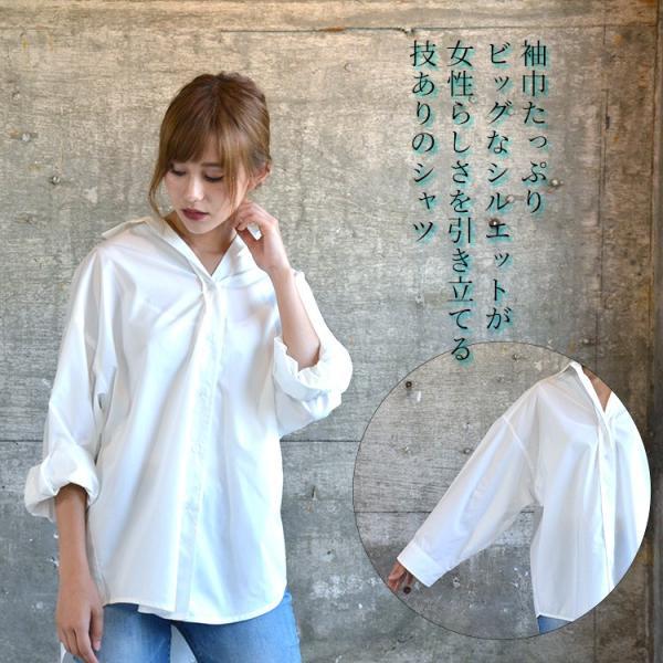 ビッグシルエットシャツ ブラウス こなれ感 美シルエット|nuu|10