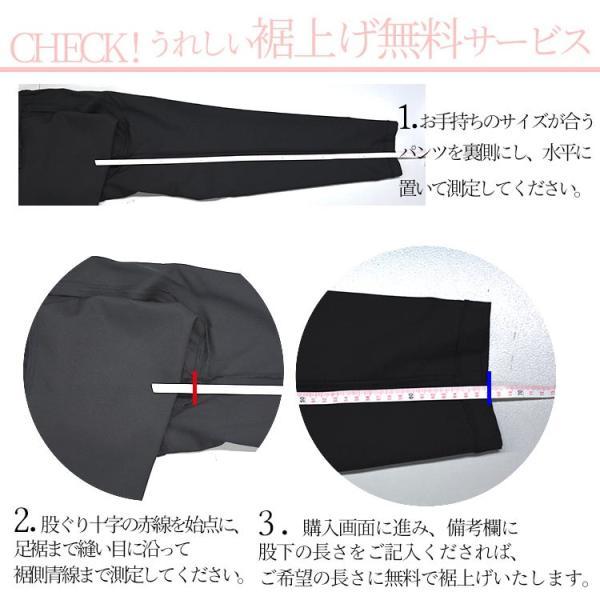 ソフトスリムパンツ ゆったり 大きなサイズ OL 脚長 通勤 ミセス シンプル オフィス 主婦 nuu 02