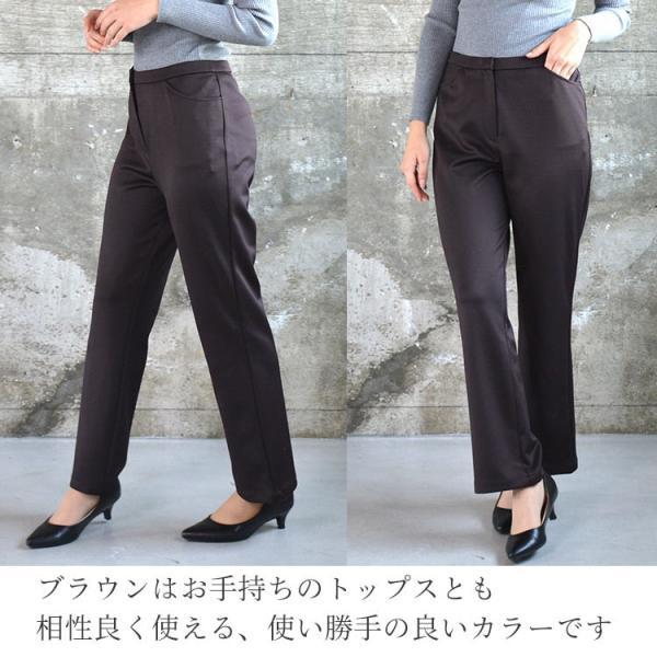 ソフトスリムパンツ ゆったり 大きなサイズ OL 脚長 通勤 ミセス シンプル オフィス 主婦 nuu 04