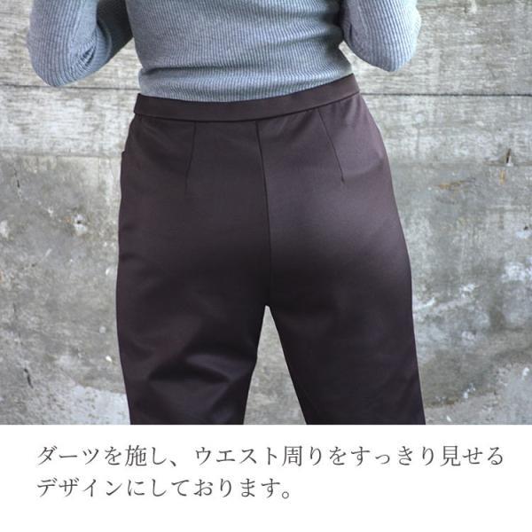 ソフトスリムパンツ ゆったり 大きなサイズ OL 脚長 通勤 ミセス シンプル オフィス 主婦 nuu 10